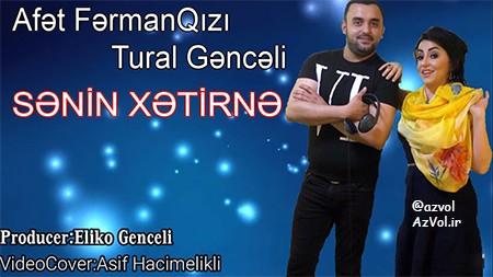 دانلود آهنگ آذربایجانی جدید Afet FermanQizi ft Tural Genceli به نام Senin Xetrine
